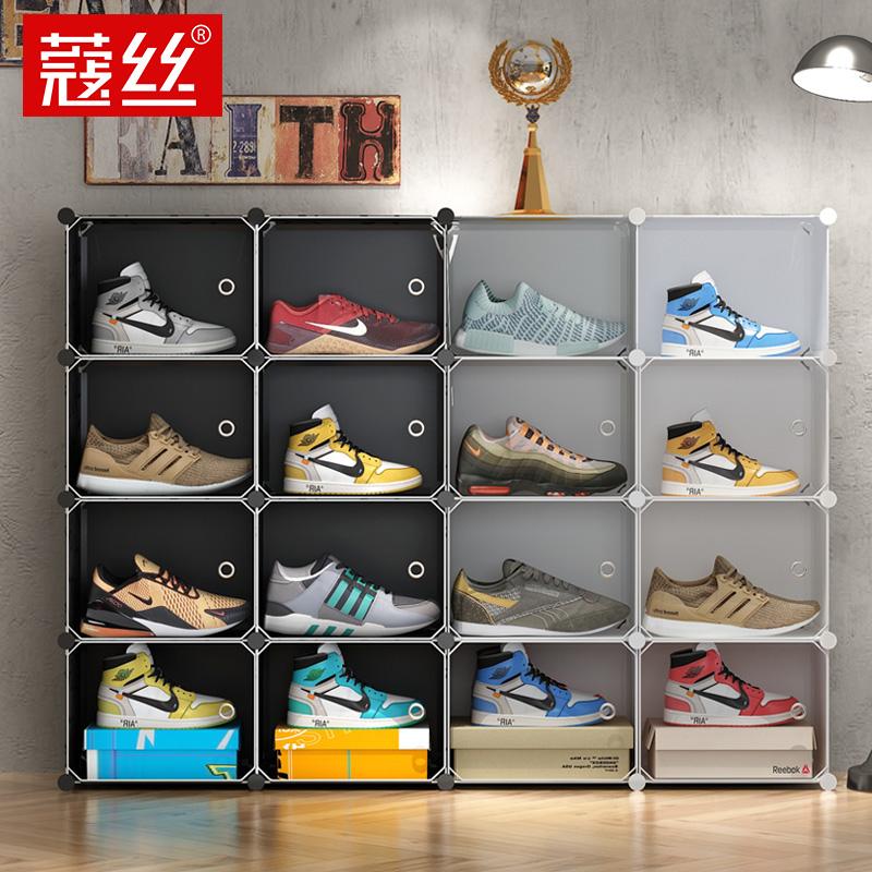 aj鞋盒透明球鞋子收纳盒20个装塑料收藏鞋柜神器防氧化鞋架抽屉式