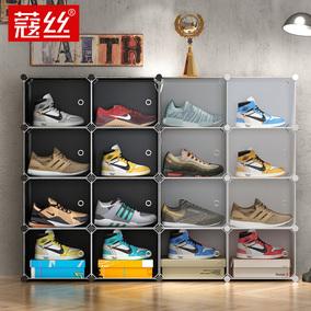 aj透明球鞋子收纳盒神器防氧化鞋架