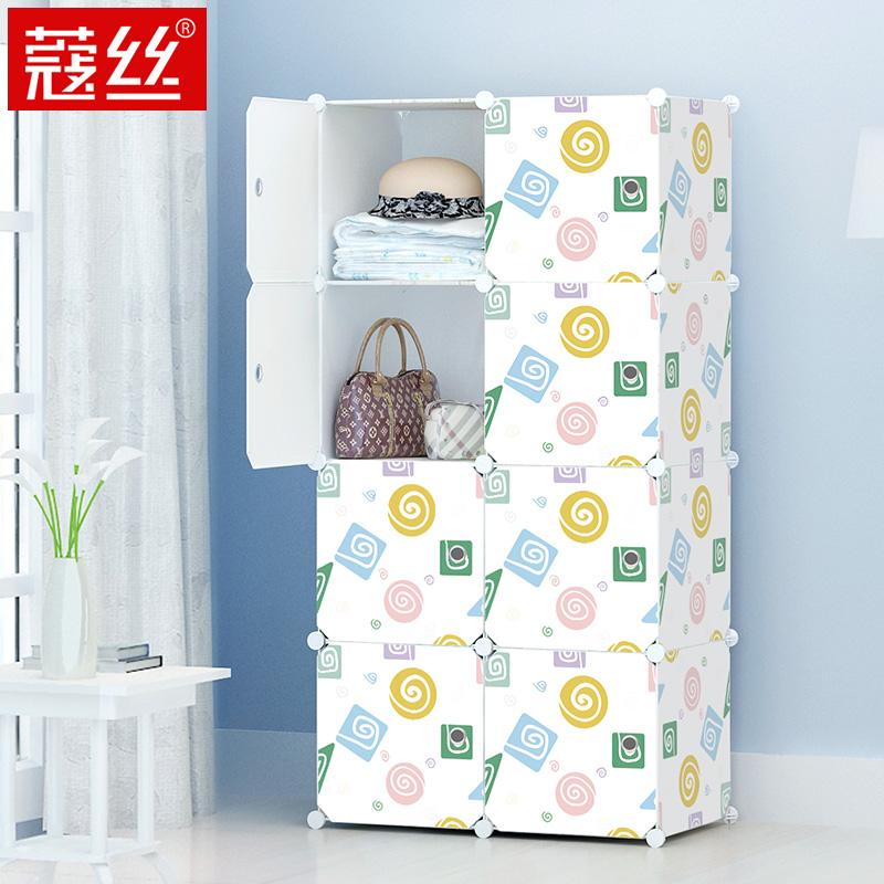 蔻絲收納箱組裝塑料家用多層特大號儲物櫃兒童衣服抽屜式整理箱子