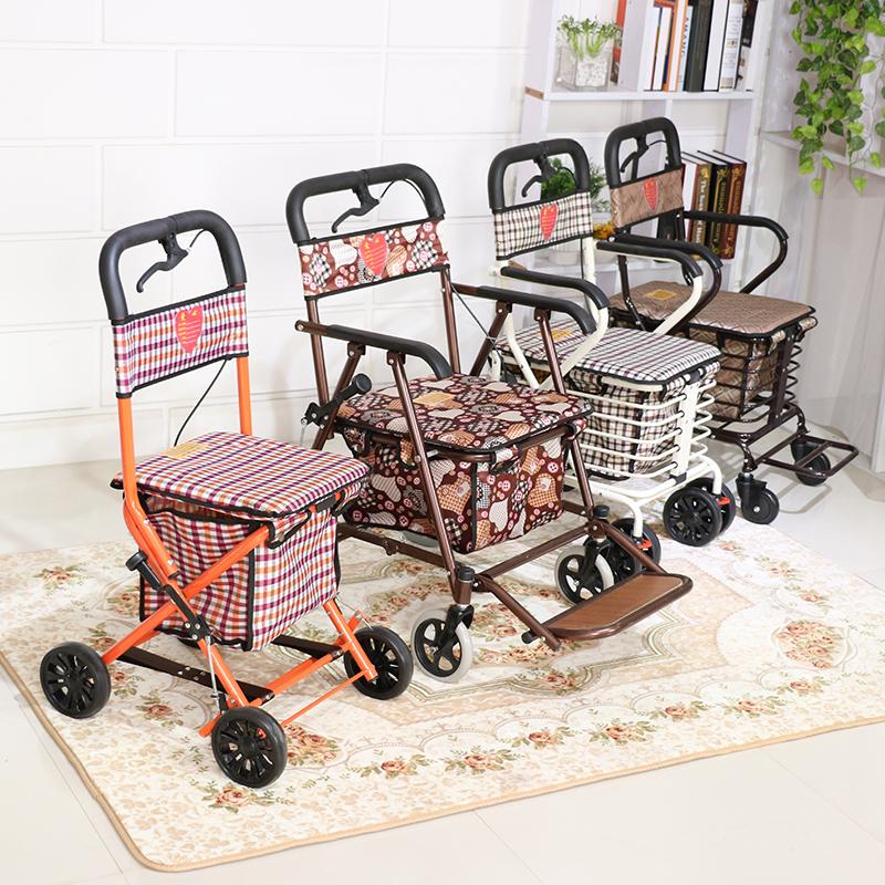 Скутеры для пожилых людей Артикул 521841023248