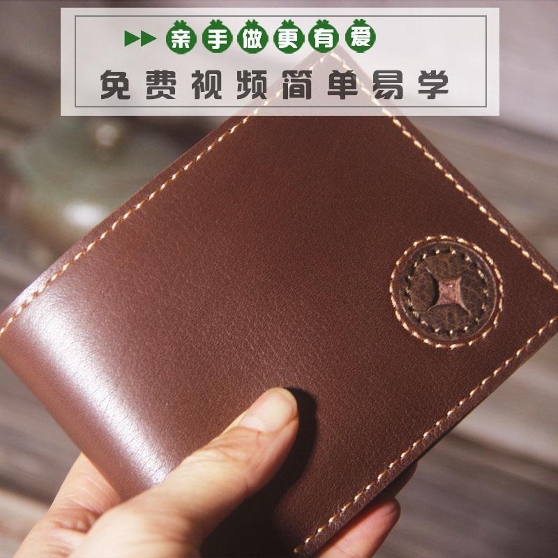 Handmade wallet man DIY homemade man genuine leather original leather wallet man pure handmade lettering wallet customized