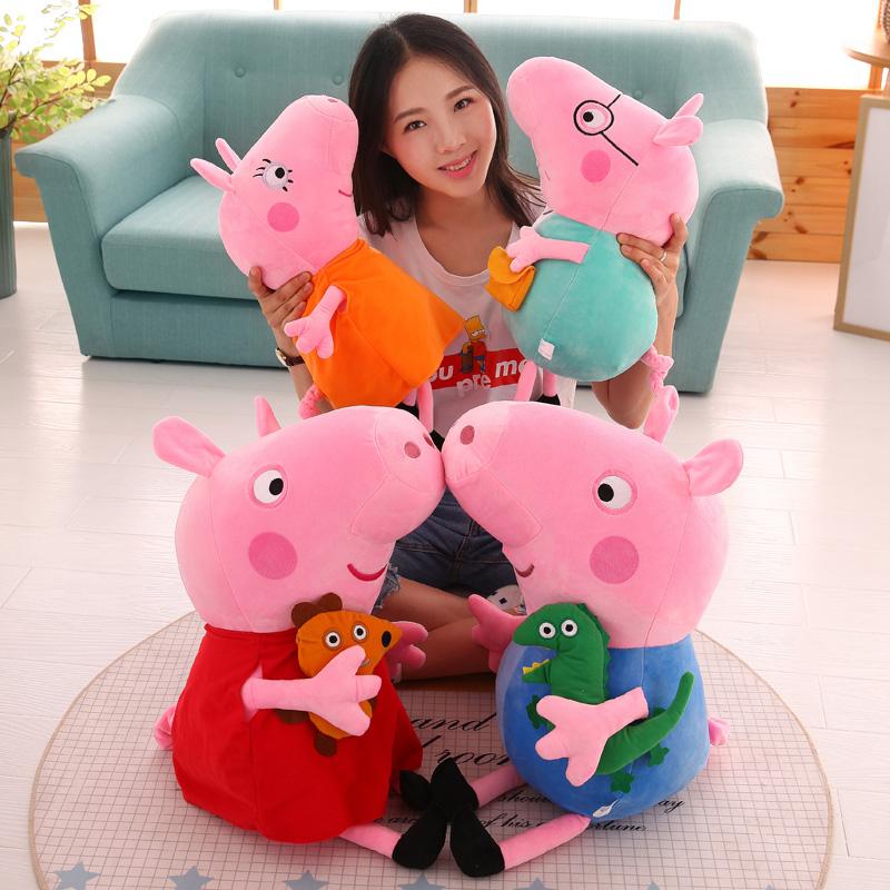 小豬毛絨玩具佩奇公仔布娃娃佩琪喬治抱枕玩偶兒童生日禮物