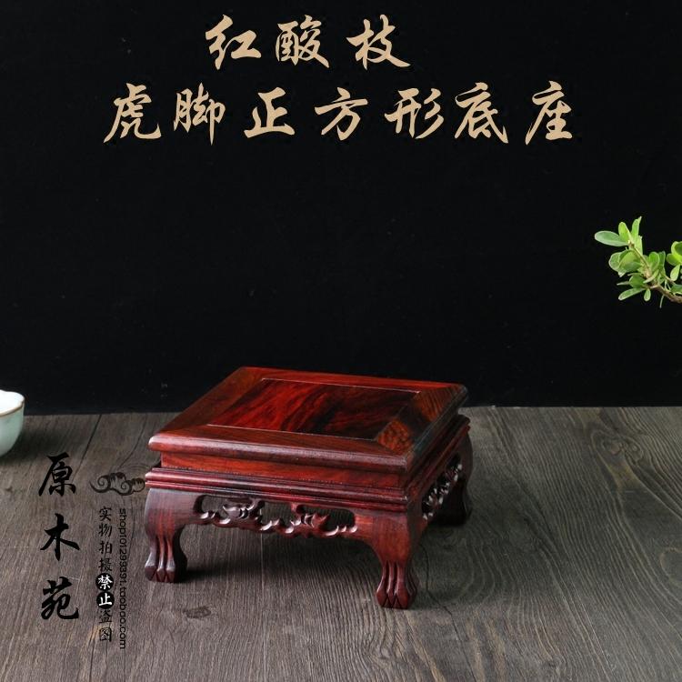 红木虎脚红酸枝正方形长方形奇石花瓶盆景茶壶印章摆件佛像底座