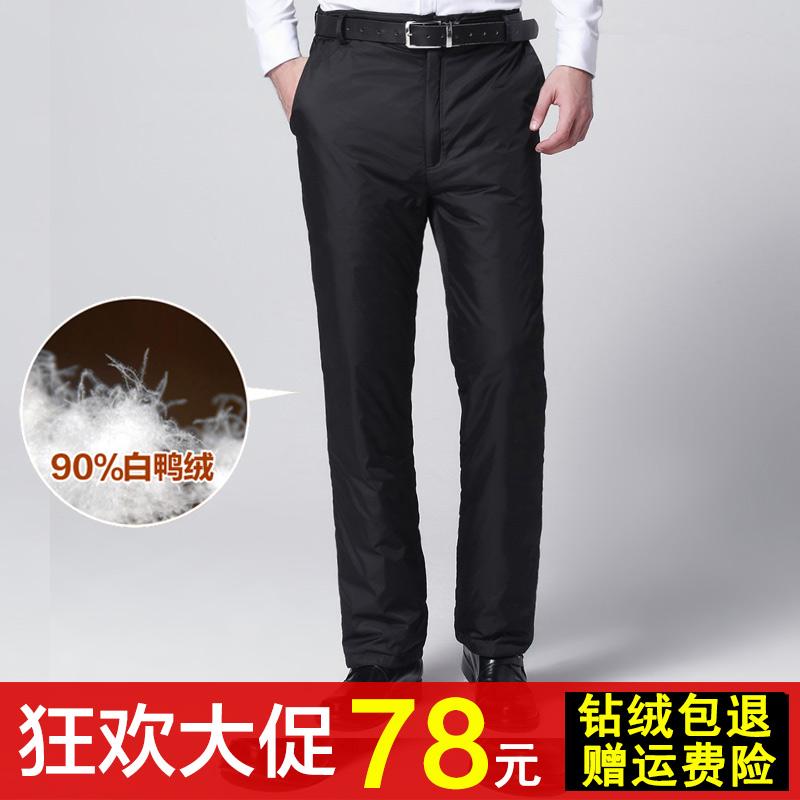 В пожилых мужской талия толстый шлейф брюки мужчина верхняя одежда размер больше и шире холодный хлопок брюки теплые брюки зима