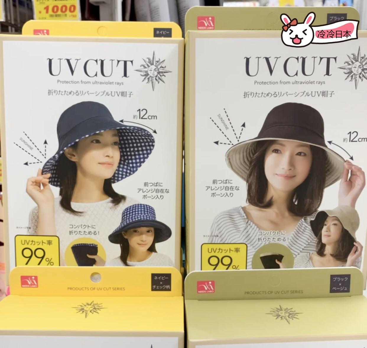 Женские шляпки Артикул 616111217910