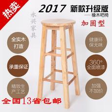 Барный стул Фабрика прямой древесины бар