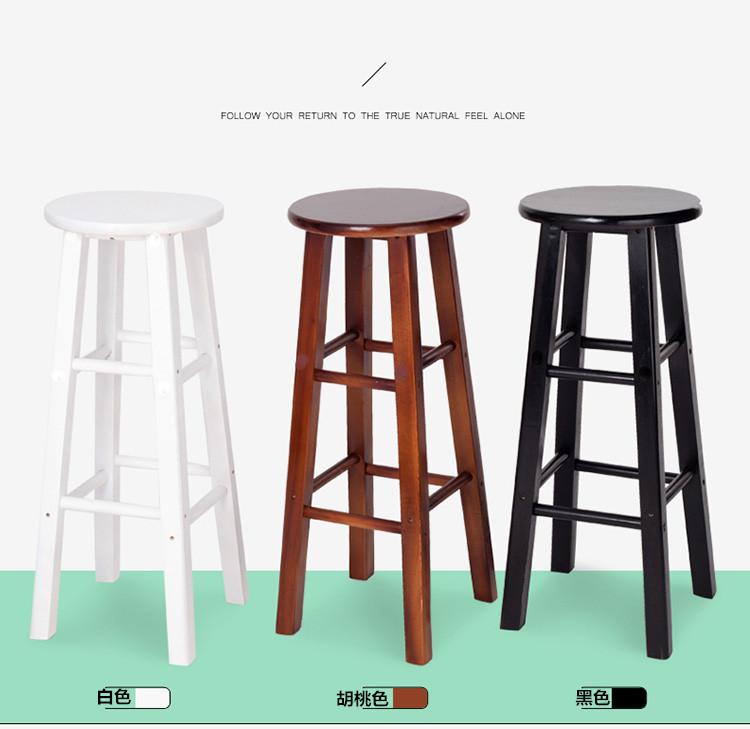 实木吧椅 黑白巴凳橡木梯凳 高脚吧凳 实木凳子复古酒吧椅时尚凳