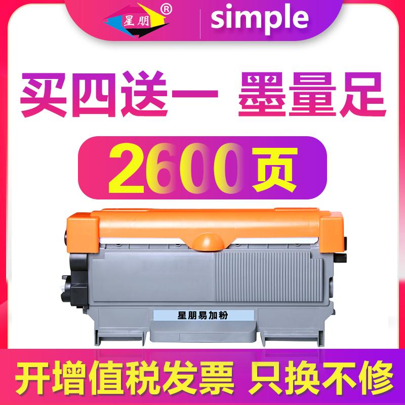 适用柯尼卡美能达TNP30S墨盒bizhub 15 16 12P打印机墨盒TNP28S墨盒柯美pagepro1580mf 1500w 1550dn 1590