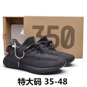 大码帝奥椰子鞋男350v2满天星潮鞋女运动休闲鞋女反光变色龙跑步