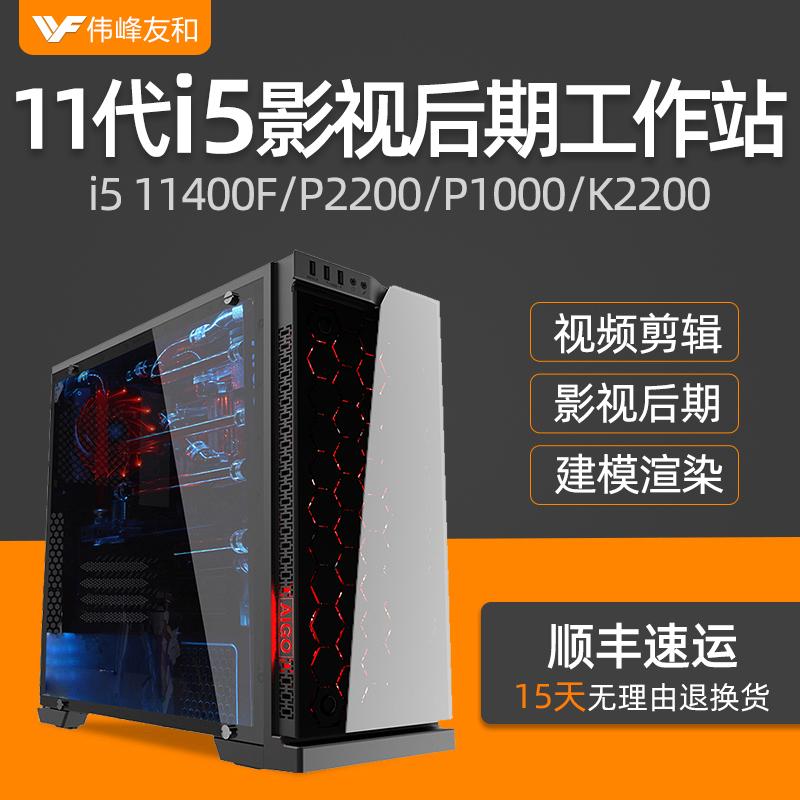 Компьютеры / Вычислительная электроника Артикул 611043520722