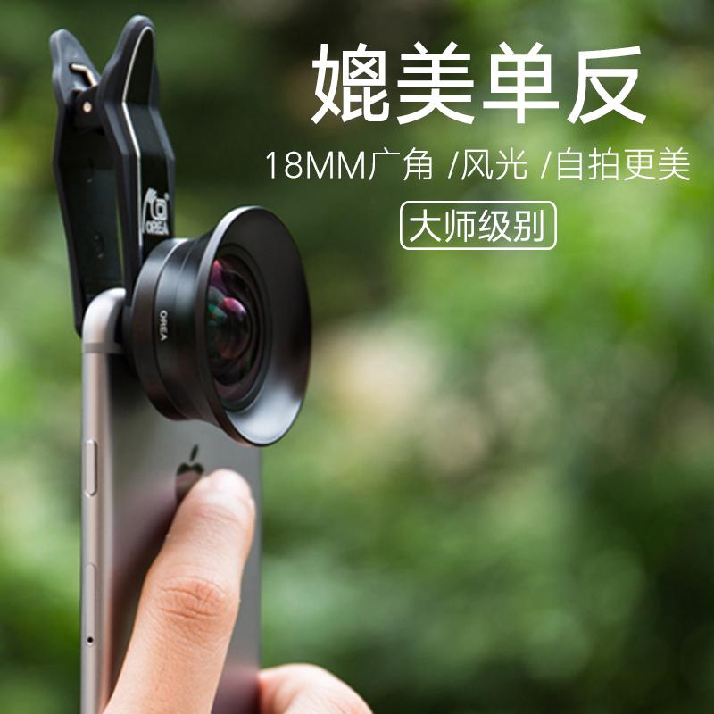 iPhoneX广角手机镜头通用单反专业无畸变OREA苹果8三星S9+华为P20