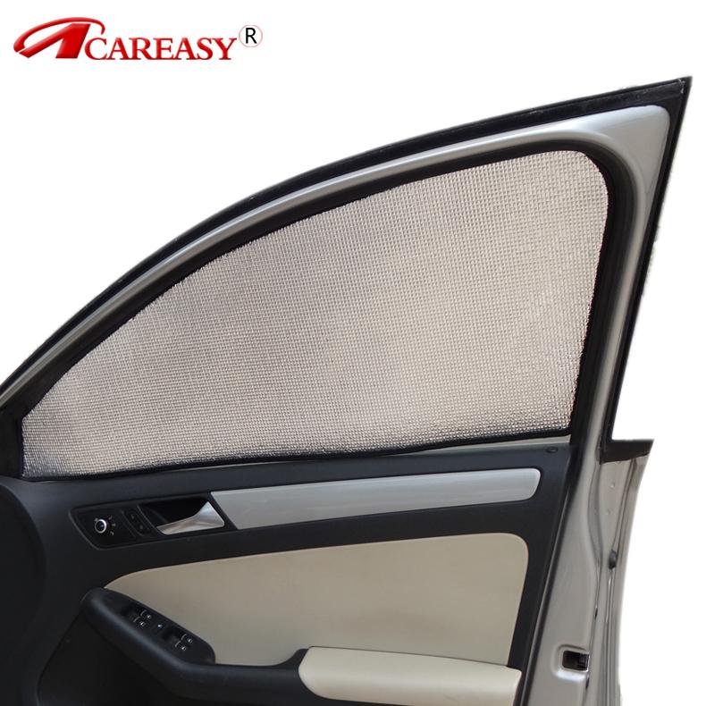 汽車遮陽擋遮陽板車窗遮陽簾前擋防曬隔熱凱越雷淩速騰朗逸遮光板