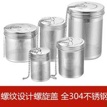 304不锈钢茶滤茶漏茶叶过滤网保温杯茶壶杯子泡茶器调料卤料篮