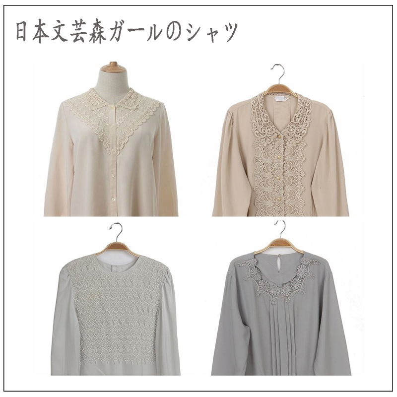 Vintage solitude Japanese Vintage lady style solid color long sleeve embroidered shirt heavy lace hollowed out