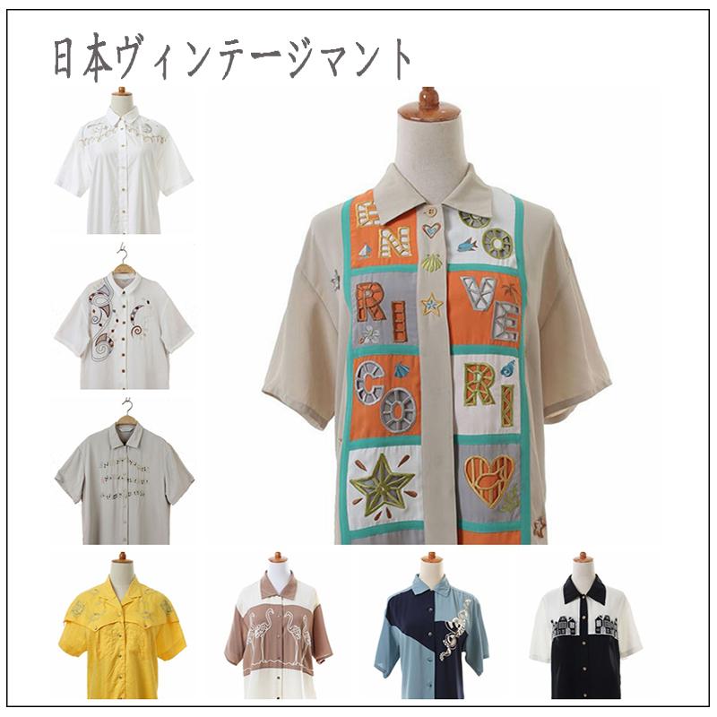 Vintage Vintage Solitaire made in Japan wenaisen womens Chiffon Vintage Baroque shirt Renaissance embroidery