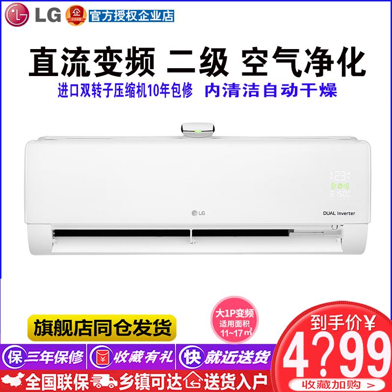 [兴邦电器店空调]大1匹变频空调壁挂家用冷暖节能带空气月销量0件仅售4999元
