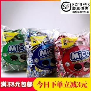 马来西亚进口迷你mini草莓夹心饼干