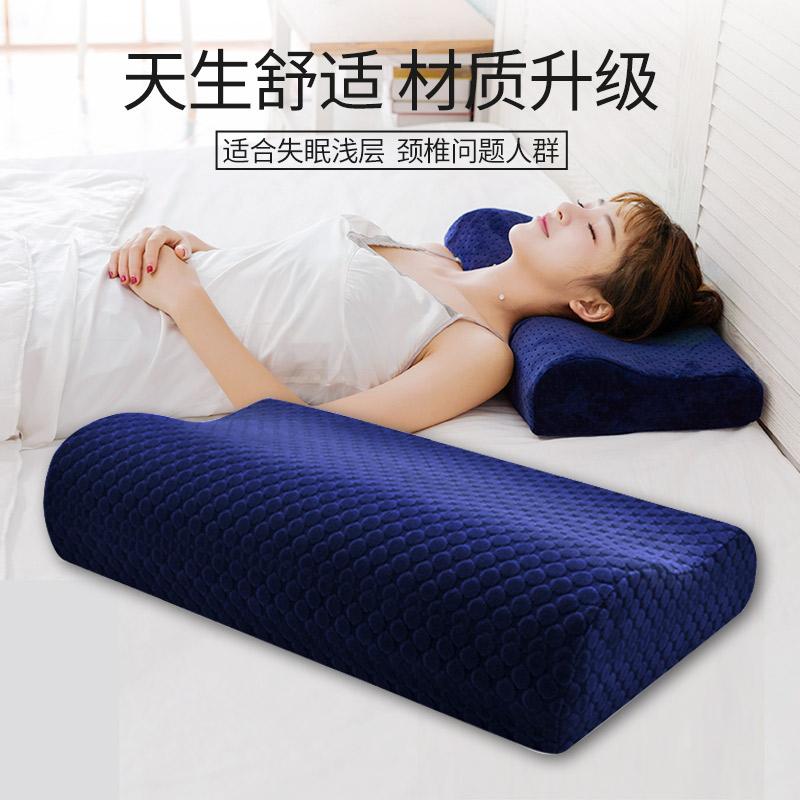 枕头枕芯护颈枕成人记忆棉慢回弹颈椎保健枕单人学生冰丝记忆枕夏
