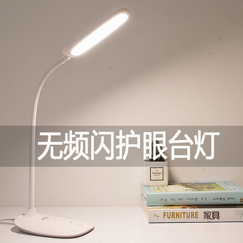 Настольные лампы Артикул 540623746662