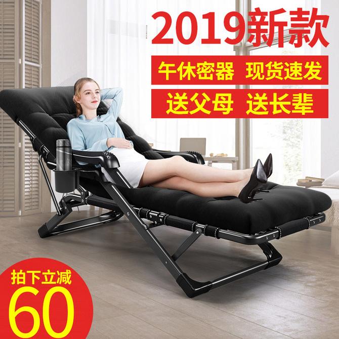 索乐折叠床单人家用午休午睡办公室成人躺椅简易多功能行军床便携