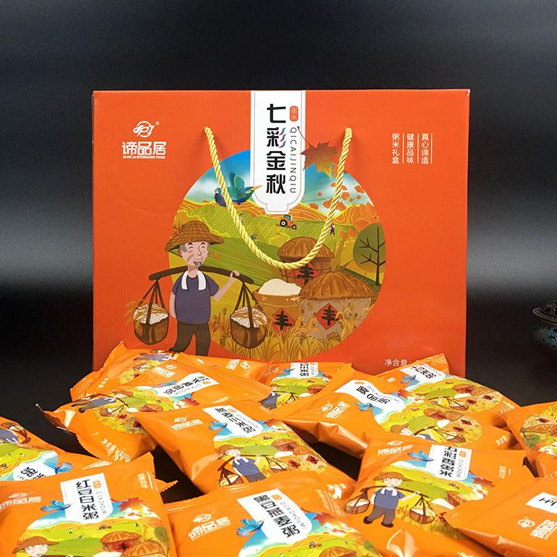 五谷杂粮燕麦红豆八宝粥米组合2kg健康养生粗粮礼盒福利团购优惠