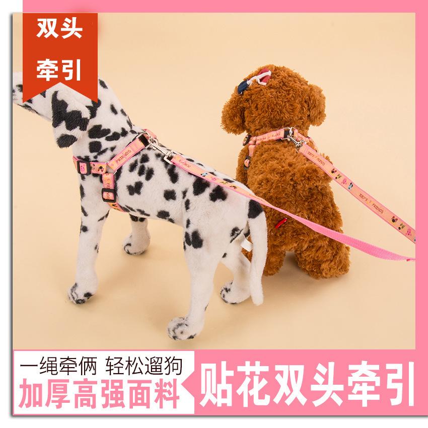 两只狗狗牵引绳双一拖二泰迪斑点狗遛狗双头双牵绳子宠物犬狗链子11月02日最新优惠