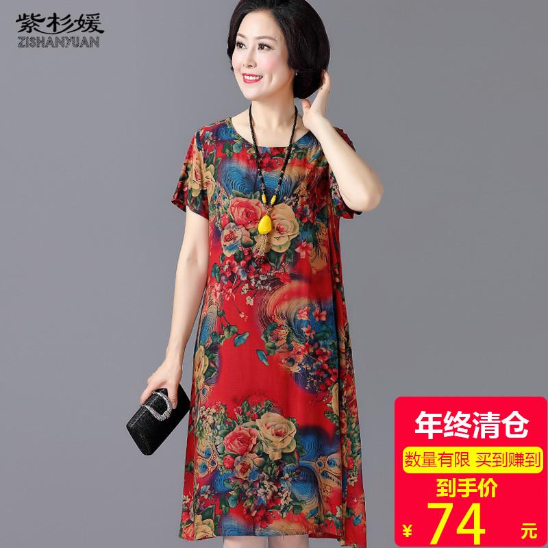 中老年女装夏装连衣裙