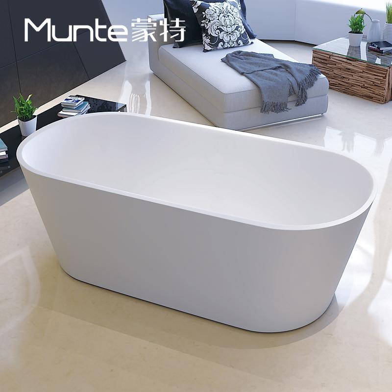 蒙特1.5和1.7m椭圆长方型/薄边对接浴缸亚克力独立式时尚休闲缸