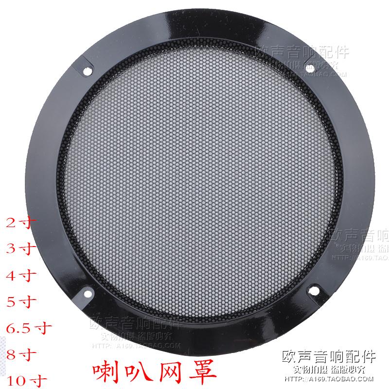 2 дюймовый 3 дюймовый 4 дюймовый 5 дюймовый 6 дюймовый 8 дюймовый 10 дюймовый динамик динамик сети черный звук маска для лица динамик декоративный круг монтаж