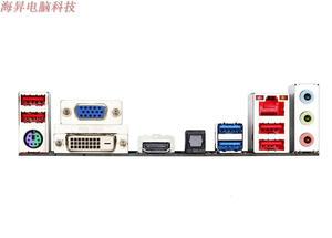 全新Gigabyte/技嘉 A75M-DS2/D2H sata3 usb3.0 技嘉a75主板fm1