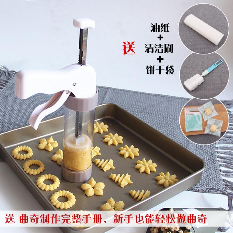 Кулинарные шприцы и насадки Артикул 599012318477