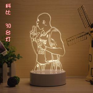 3D立体小夜灯NBA篮球球星科比