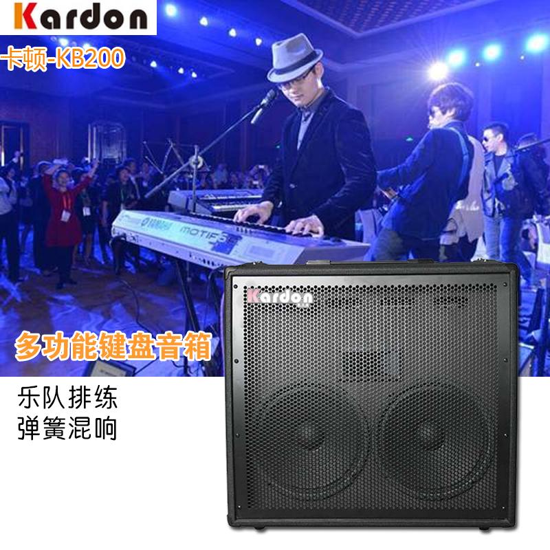Сша KARDON карта дейтон KB200KB400 100W200W клавиатура динамик многофункциональный динамик производительность динамик