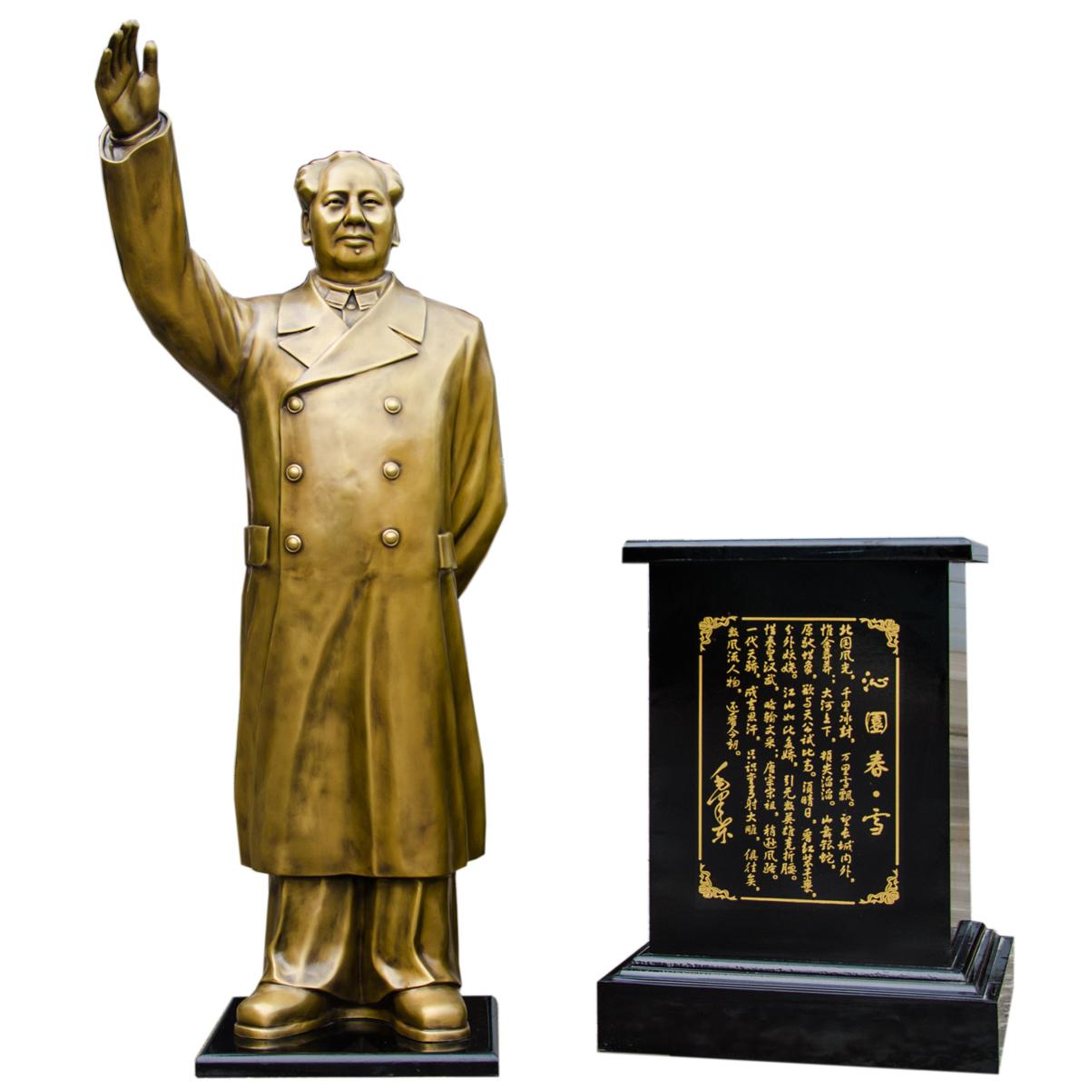 Kaiguang zhenzhai Chairman Mao Zedongs whole body waving pure bronze statue