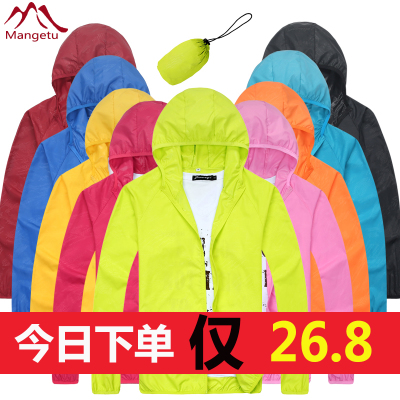 Outdoor spring and summer skin windbreaker thin, breathable and quick drying mens and womens sunscreen, anti ultraviolet air conditioning shirt
