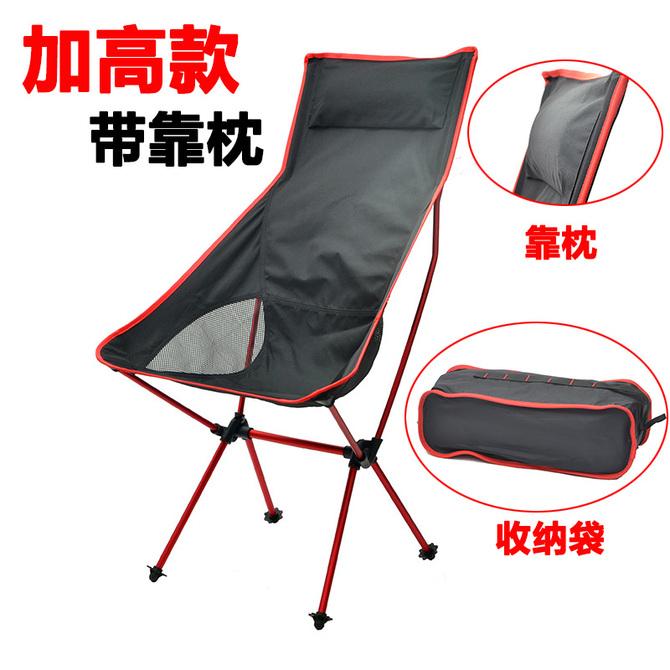 户外超轻铝合金折叠椅便携式 加高太空椅靠背椅钓鱼休闲透气月亮椅