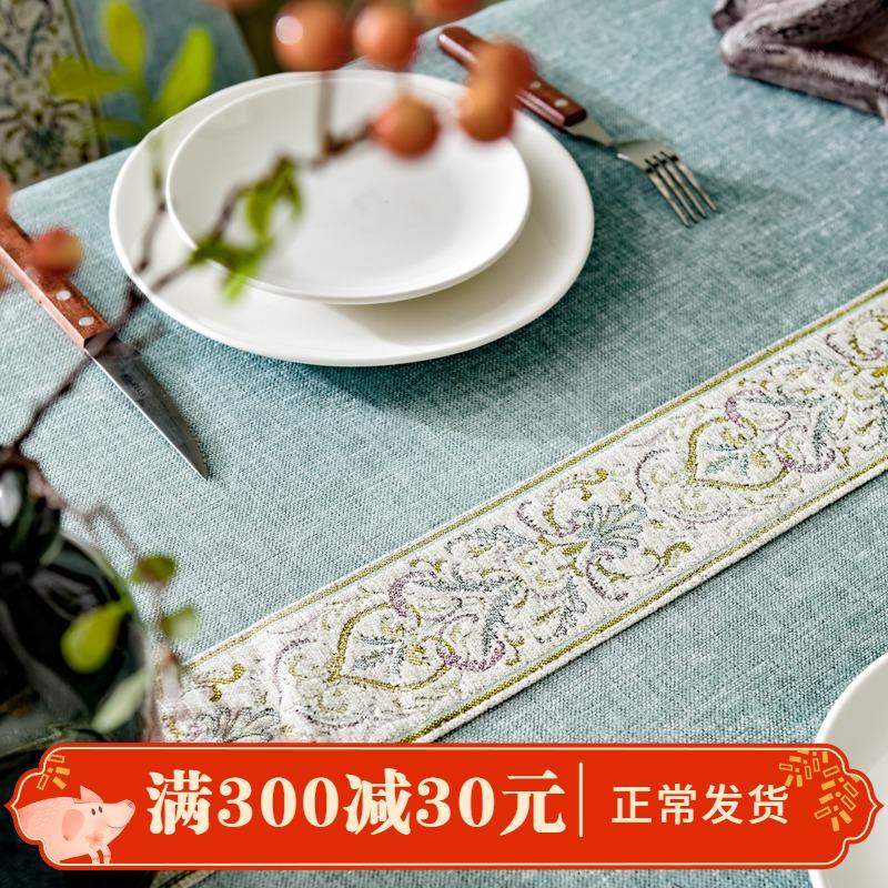 北欧轻奢美式新中式现代纯色餐厅镶边高档西餐圆桌布茶几布定做