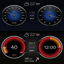 原车安卓系统大屏导航升级安装XUI车载桌面软件地图高德3.2凯立德