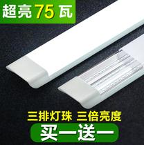 日光灯长条灯带超亮光管T8米家用1.2一体化支架全套t5灯管led欧普