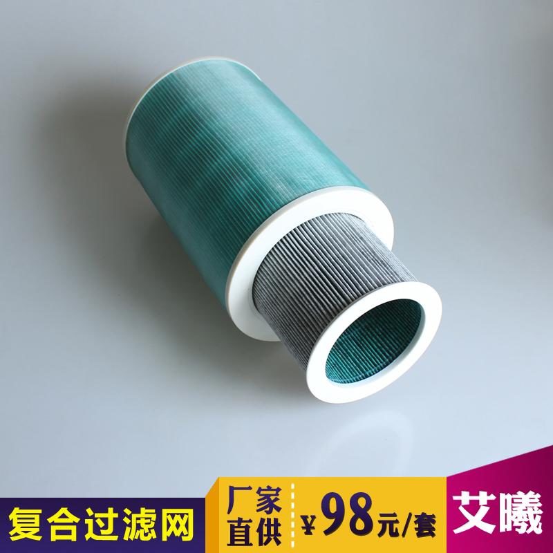 空气净化器配套滤网