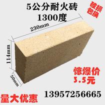 5公分耐火砖五分片23011450mm1300度机压成型厂家直销
