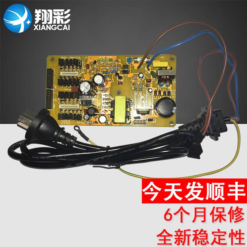 翔彩适用兼容EPSON LQ630K电源板爱普生LQ635K电源板LQ730K电源板