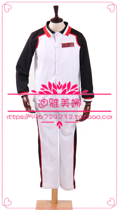 Cosplay sunspot basketball Chenglin college long sleeve team uniform sunspot zhe also customized sportswear