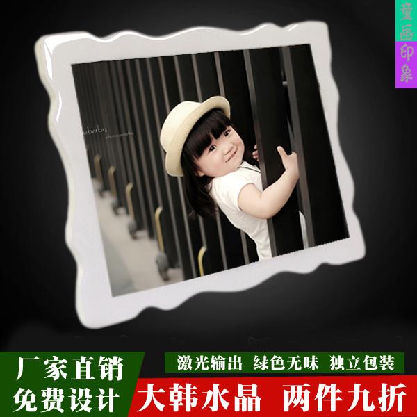 大韩水晶照片摆台制作 婚纱照定做桌摆定制木版画拉米娜相框照片