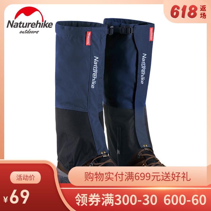 Водонепроницаемые чехлы для обуви Артикул 571500715962