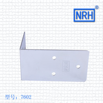 Corner code 90 degrees thickened right-angled L-type angle iron cabinet wardrobe fixed bracket connector hardware accessories Chrome Plating