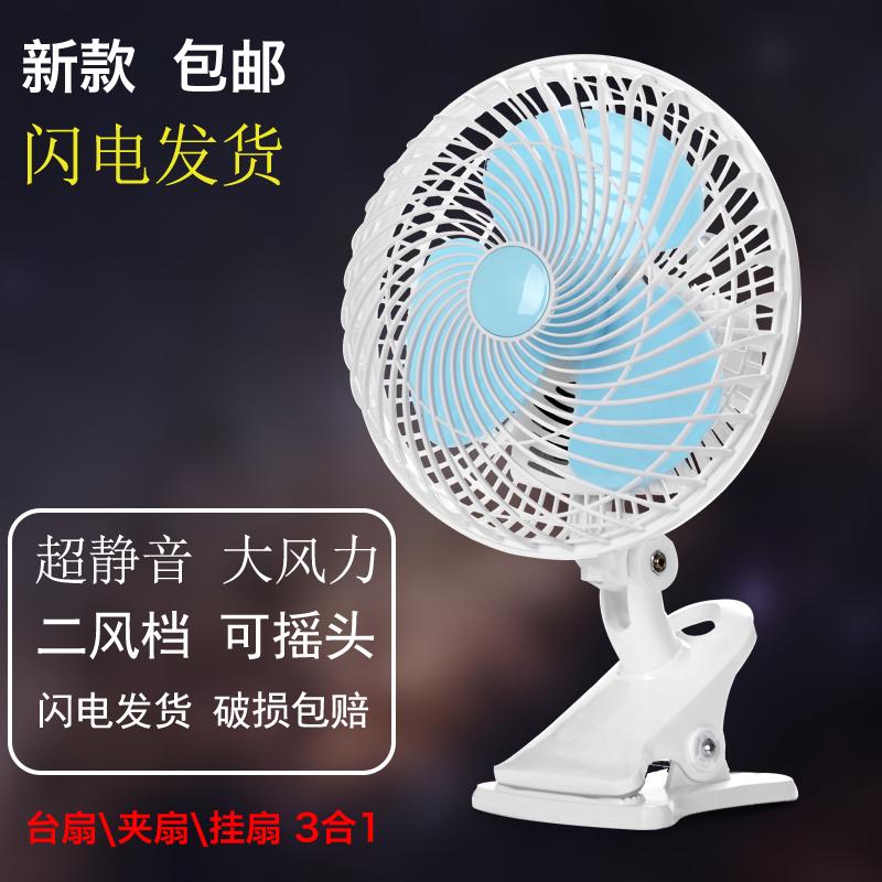 学生宿舍小风扇寝室床上静音迷你电风扇摇头夹扇办公室台式电扇