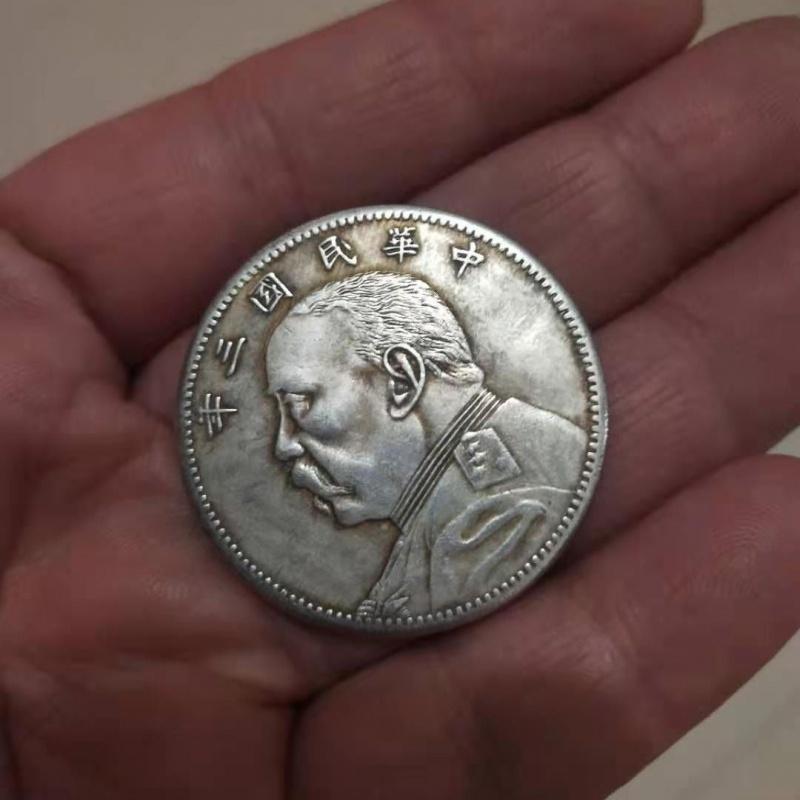 Монеты Республики Китай Артикул 619048002844