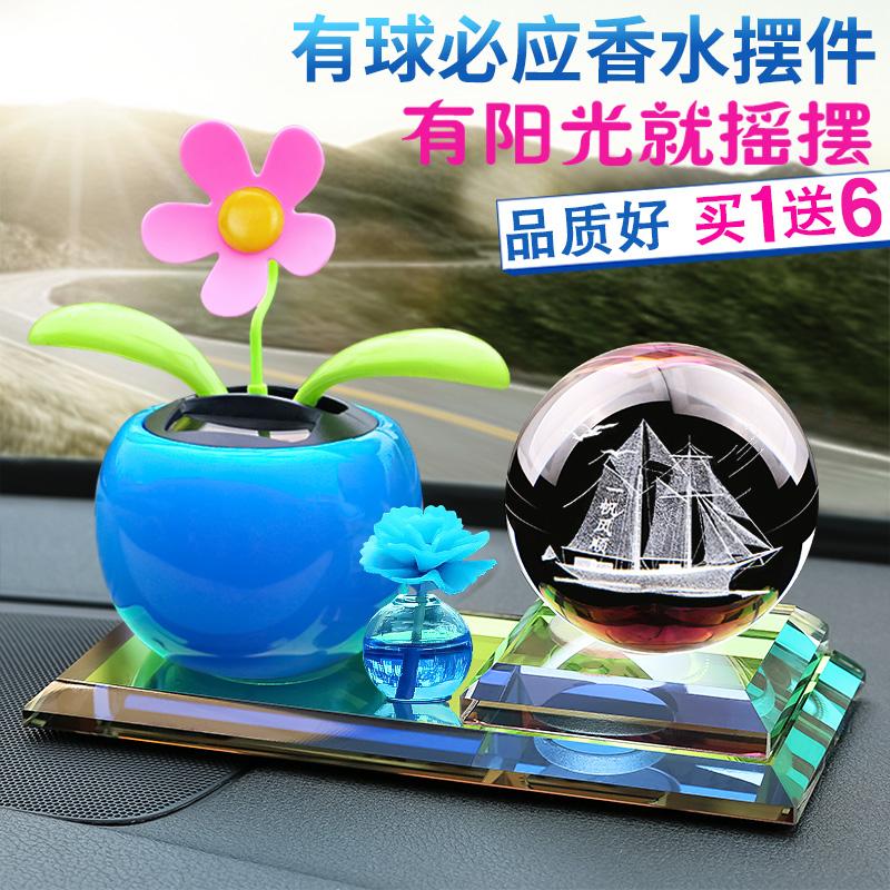 汽车摆件 车载太阳能摇头花车上装饰用品 车用香水座车内饰品摆件