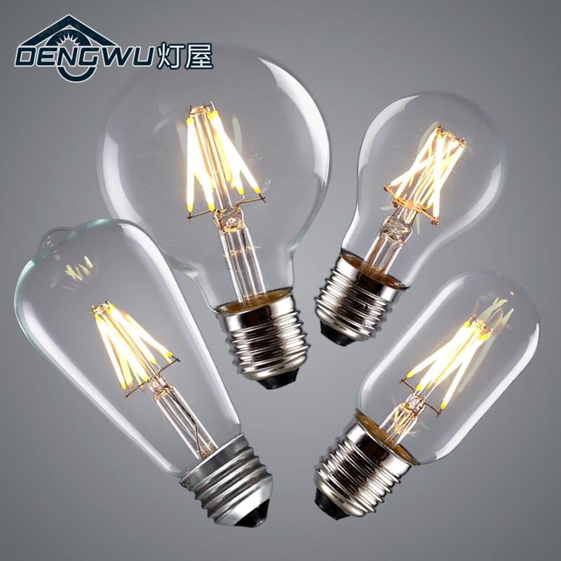 燈屋 複古風愛迪生ST64螺旋式E27接口4w家用超亮led暖黃節能燈泡